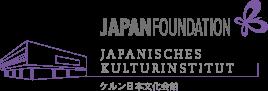 Jケルン日本文化会館 / Japanisches Kulturinstitut